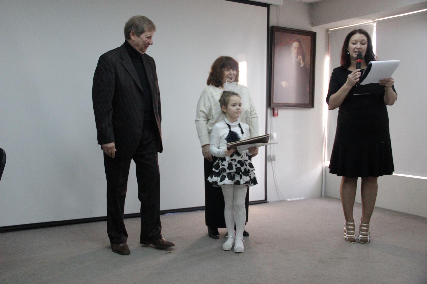 """Literaturwettbewerb """"Mein Tschechow"""""""