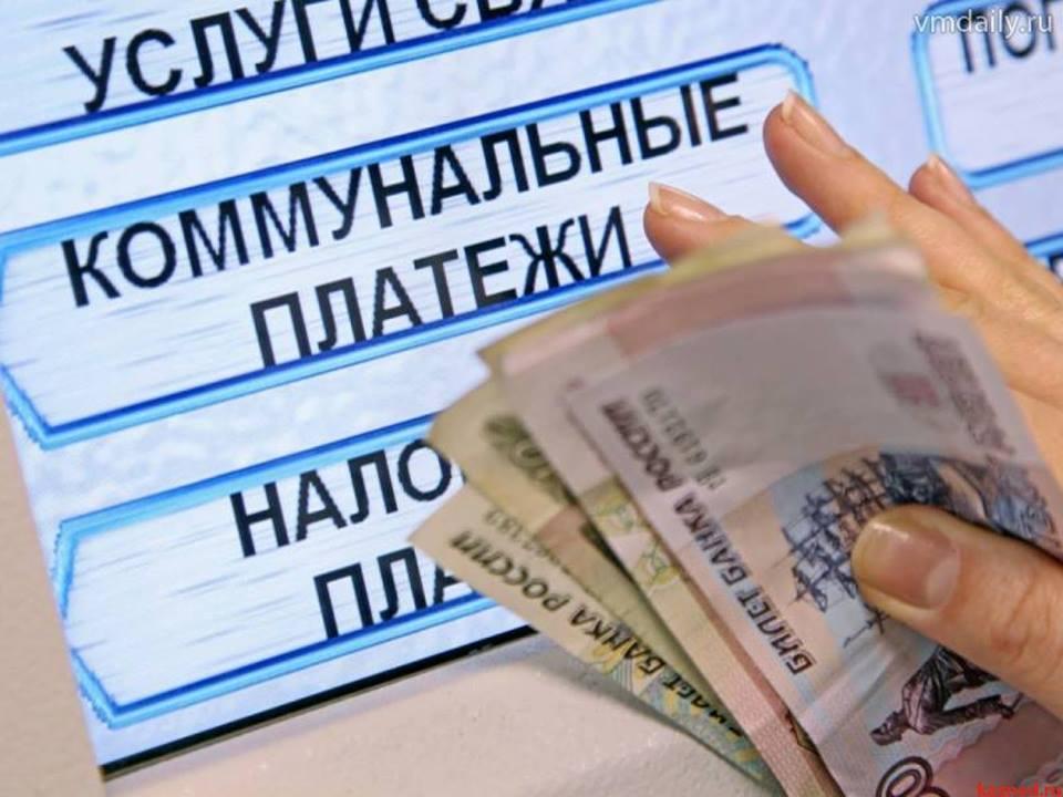 Wohnnebenkosten – Aktuelle Probleme in Kaliningrad